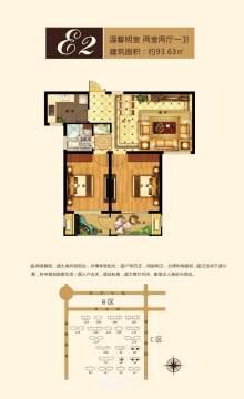 城建·金河湾E2户型