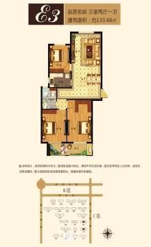 城建·金河湾E3户型