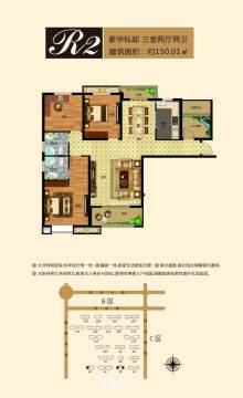 城建·金河湾R2户型
