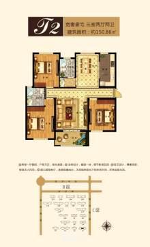 城建·金河湾T2户型