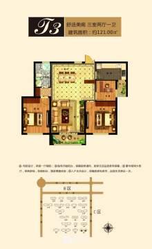 城建·金河湾T3户型