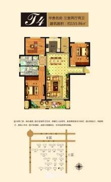 城建·金河湾T4户型