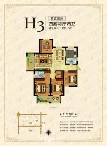 城建·金河湾B区 H3