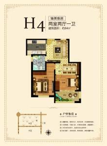 城建·金河湾B区 H4
