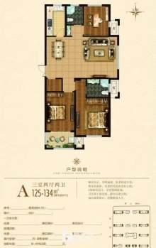 城建东城名景户型图