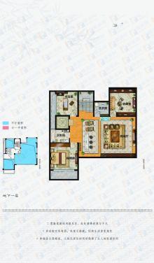 别墅A户型地下一层