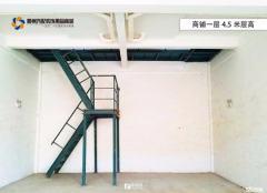 (出租)善国北路有3000平米仓库出租,可分租。