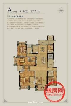 奥体一期现房341平售楼处手续可贷款
