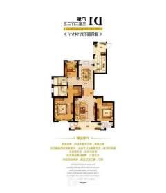 君瑞城 毛坯三室+两室客厅向阳+带平台+可分期+无绑