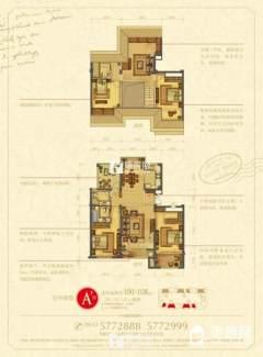 龙泉湾精装修5+6复试房 两室一厅朝阳 有证三年可贷款
