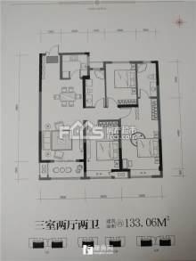 三盛星尚城 前排 133平 顶楼 7800左右