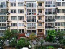 凤凰苑小区精装修,证满五年可贷款