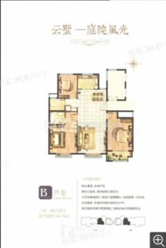 龙泉首府,毛坯房往外出租,阳台一封,上完房包含物业