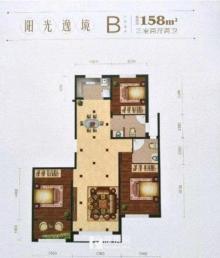 玫瑰园二期159平带车位储藏室142万,包更名