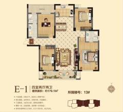 星尚城经典四室出售,全款可更名!