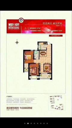 熙城国际,2室2厅可改3室,精装修,好楼层,好位置,全明户型