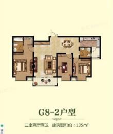 涵翠苑A区,精装三室,户型方正,新证,可贷款,送全部家具家电
