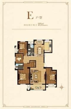 东城名景173平4室毛坯房贷款出售122万