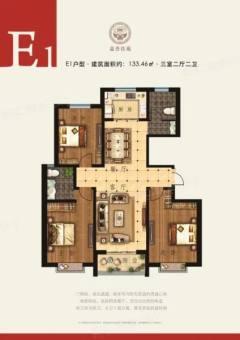 嘉誉佳苑 洋房二楼 133平方最佳户型 不绑车位可贷款