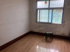 鲁东小区 前排多层四楼 三室朝阳61.8万可贷款