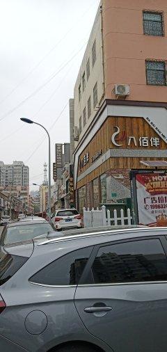 步行街副街商铺