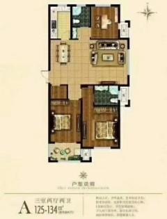 (城东)东城名景3室128m²一楼带院,售楼处手续可贷款