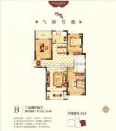 (城北)三盛星尚城3室3厅2卫130m²毛坯房