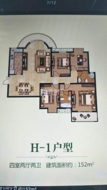 涵翠苑4室2厅2卫吉房出售