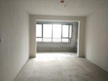 城建金河湾B区,3室2厅2卫151m²毛坯,售楼处手续可贷款