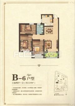 大同印象112m²三居室买一层送一层