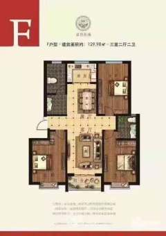 滕北,嘉譽三期,3室2廳,全明戶型,好樓層,支持貸款