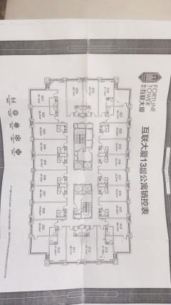 (城西)翔宇公寓1室0厅1卫46m2简单装修