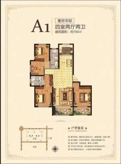 城建金河湾,4室2厅2卫169m²,2室1厅朝阳,毛坯房可贷