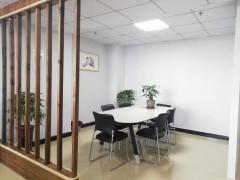 (城北)昊洋大厦1室1厅74.09m2毛坯房