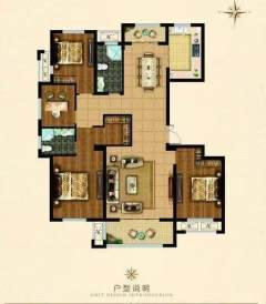 城建东城名景173平方 毛坯房4室 通透户型东户可贷款