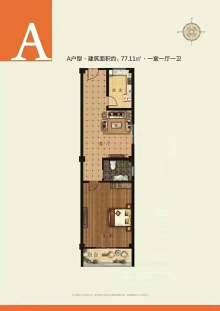 嘉誉单身公寓  现房 售楼处手续  首付13万不收任何费用