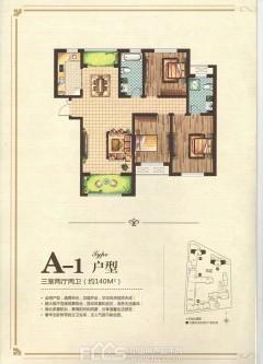 (市中心)城建大同印象3室2厅2卫144.51m²毛坯房