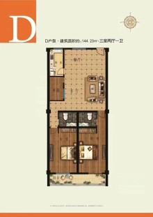 (城北)嘉誉商贸城3室2厅1卫105.25m²毛坯房