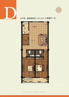 (城北)嘉誉商贸城3室2厅1卫134m²简单装修