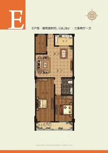 (城北)嘉誉商贸城2室2厅1卫105m²毛坯房