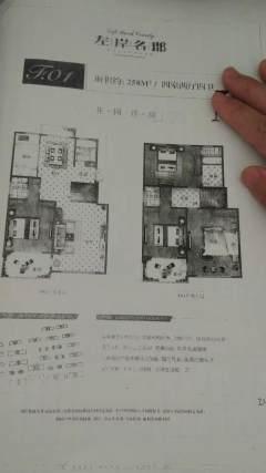 (城南)大同天下左岸名郡5室1厅2卫258m²毛坯房