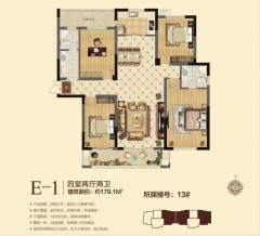 (城北)三盛星尚城4室2廳2衛179m2毛坯房145萬