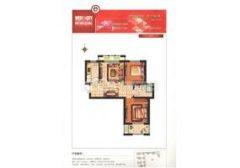 (城西)熙城国际熙园2室2厅1卫80m²精装修-拎包即住
