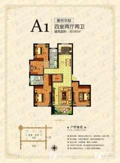 (市中心)城建金河湾4室2厅2卫165m²毛坯房