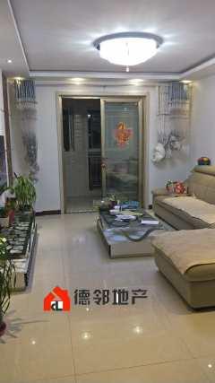 阳光国际 精装2室2厅1卫  家具家电齐全 拎包即住 一期的