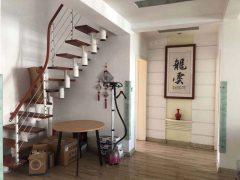 (城东)滨江国际花苑5室2厅2卫220m²简单装修