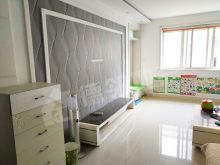 荊善南苑  精裝3室2廳1衛 中間樓層東戶 證滿5年配合貸款