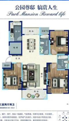 緹香郡二期精裝修售樓處手續無轉讓費有優惠兩室一廳朝陽