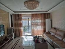 濱江花苑三期:城東高端小區,四室兩廳精裝修證滿二可貸款送車庫