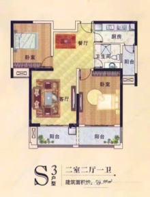 远航水晶城 高层两室一厅向阳 证满二可贷税少 观光效果好